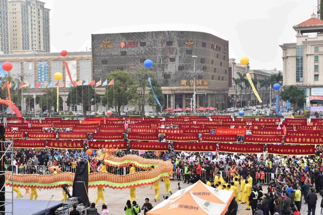 Millions People Attended Charity on 1st Jan. 2019 at Guzhen Town